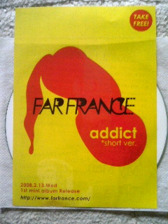 Far France