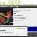 ブルモビのアルバムが monstar.fm にて配信されてます