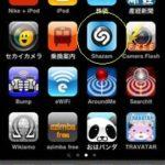 iPhone アプリ「Shazam」が役に立った件