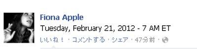 フィオナ・アップル、いよいよニュー・アルバム!?
