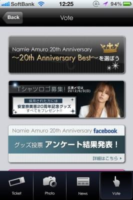 Namie Amuro Offical App