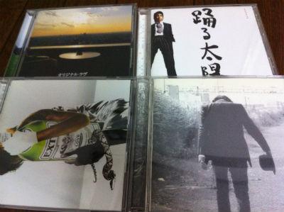Original Love albums
