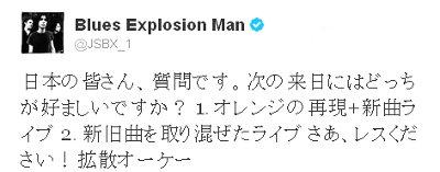 JSBX_1_tweet