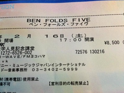 Ben Folds Five ticket