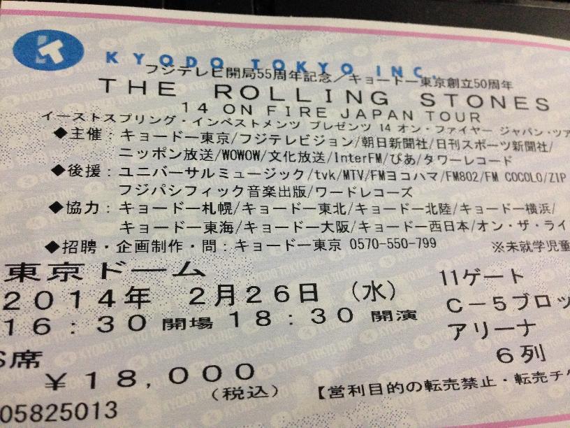 ザ・ローリング・ストーンズ at 東京ドーム 2014/02/26