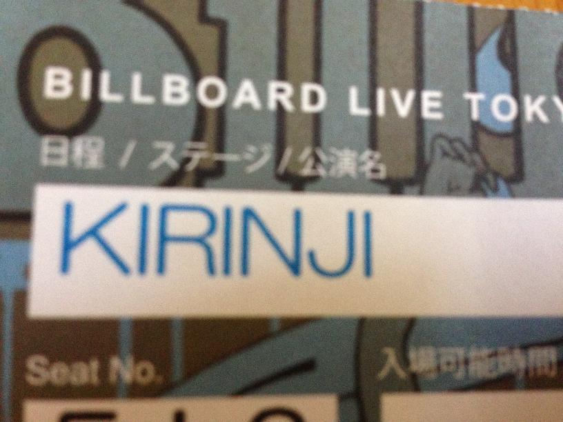 Kirinji at Billboard Live Tokyo 2014/6/14 1st Stage