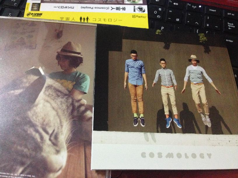 宇宙人(Cosmos People)という台湾のバンド