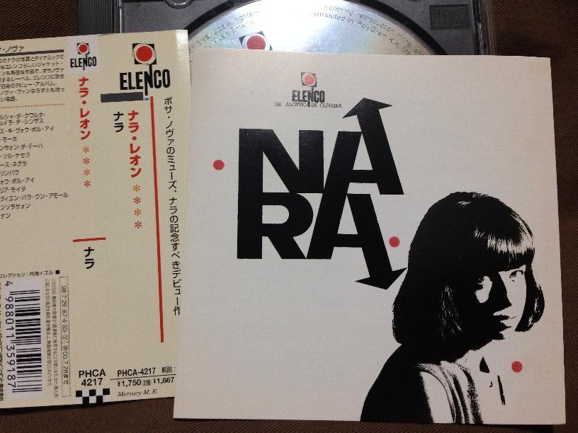 【イマコレ】ナラ・レオン / NARA