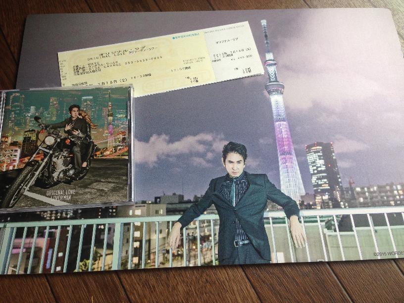 オリジナル・ラブ「ラヴァーマン・ツアー」at 渋谷公会堂 2015/7/18