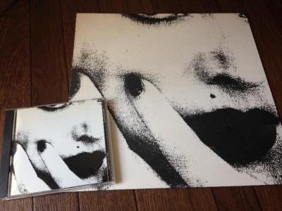 Ciccone Youth / The Whitey Album