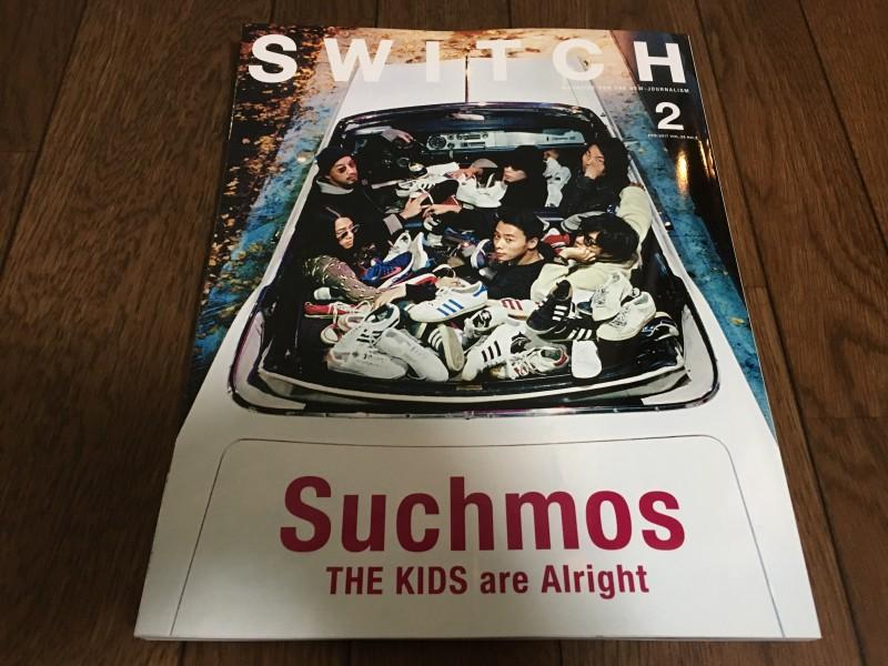 「SWITCH Vol.35」はSuchmosの特集