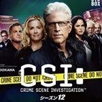 ザ・フーを聴くと「CSI:科学特捜班」が思い浮かびます