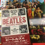 『サージェント・ペパーズ・ロンリー・ハーツ・クラブ・バンド』ディスク2(その2)