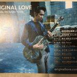 オリジナル・ラブ「Eternal Return Tour」人見記念講堂(6/11 + 7/8)
