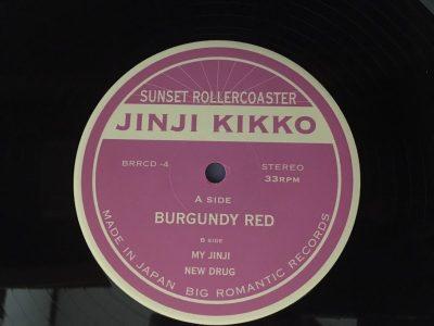Sunset Rollercoaster / Jinji Kikko