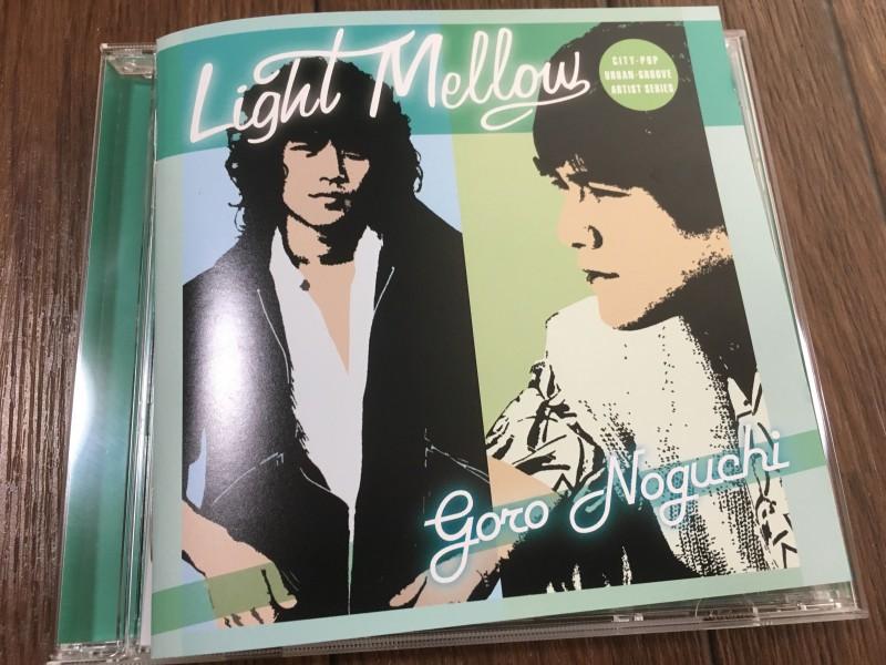 野口五郎: 『Light Mellow 野口五郎』やっと聴いた