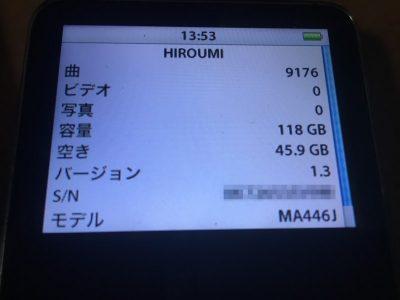 iPod 復活