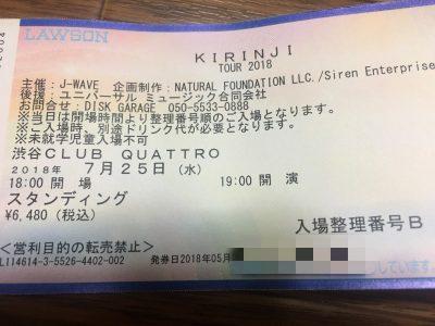 KIRINJI チケット