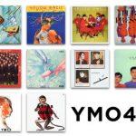 「YMO40」プロジェクトだって