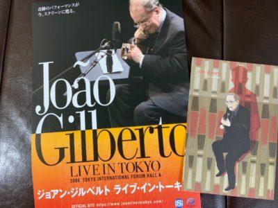 Joao Gilberto Live In Tokyo