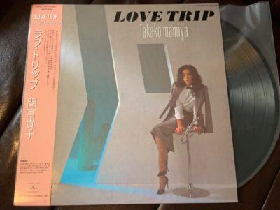 間宮貴子 / LOVE TRIP