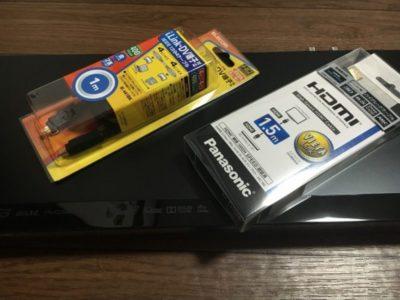 Blu-rayレコーダーとケーブル類