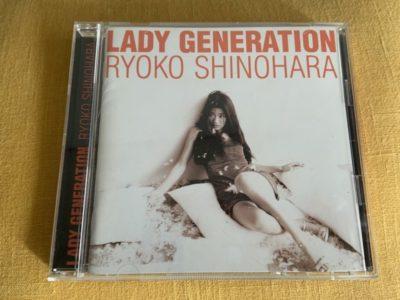 篠原涼子 / Lady Generation