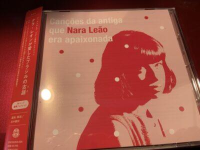 V.A. / Cancoes da antiga que Nara Leao era apaixonada